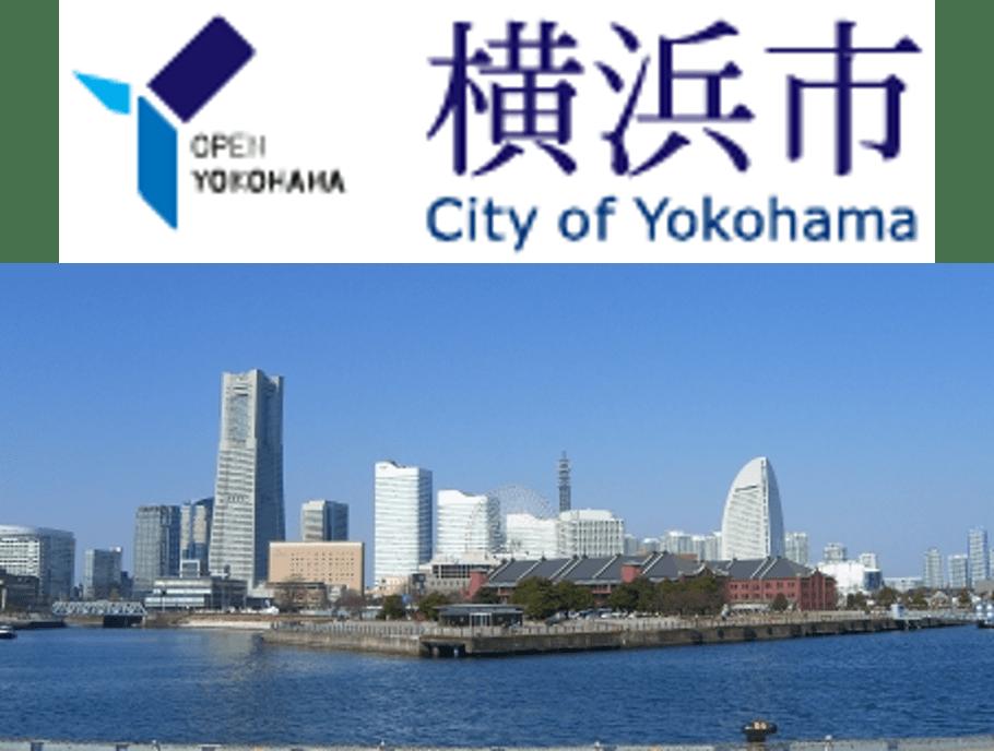 神奈川県の自然災害や罹災状況について