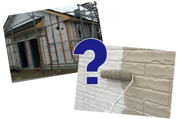 サイディング張り替え工事と外壁塗装、どっちがおトク?